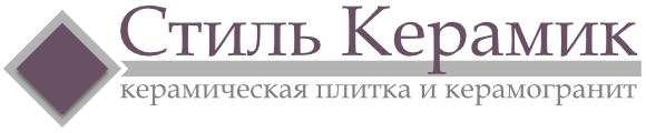 Stilekeramic Logo